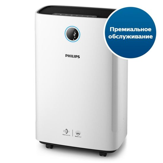 Мойка воздуха Philips AC3821/10